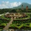 Храм Ват По