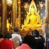 Буддийские храмы Таиланда