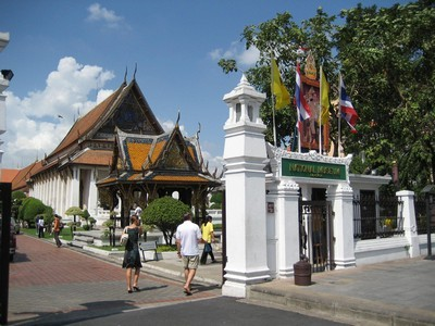 natsionalnyij muzej bangkoka Национальный музей Бангкока